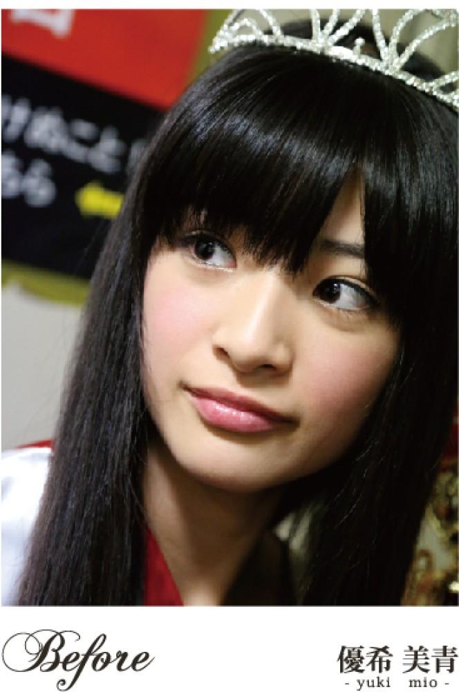 優希美青の画像 p1_37