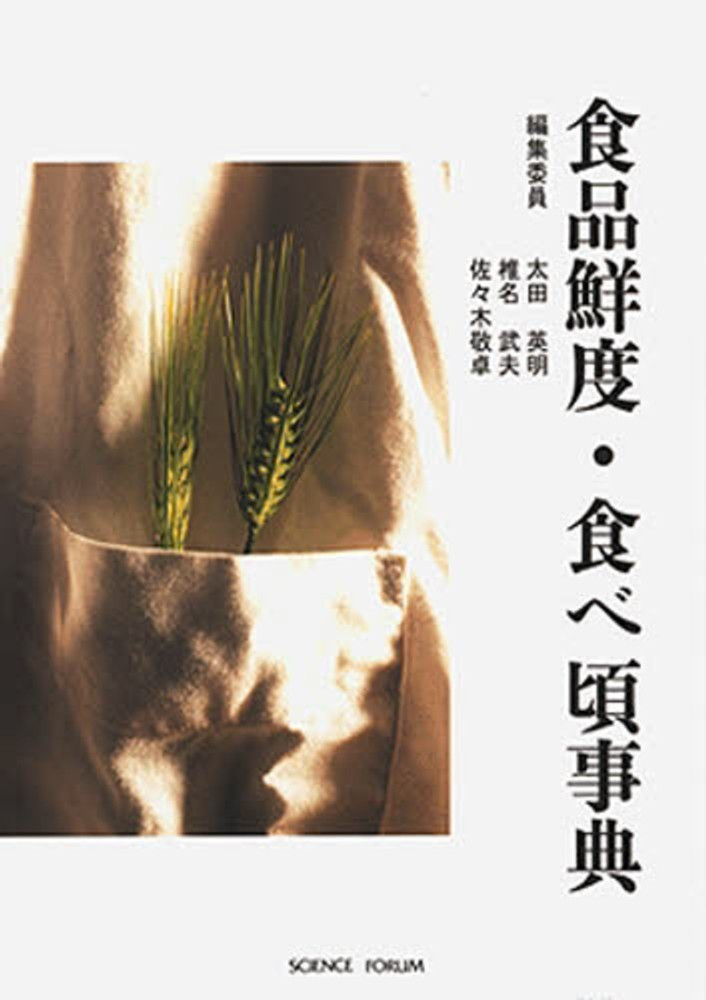 太田英明の画像 p1_22