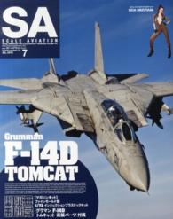 Scale Aviation (2015年7月号)