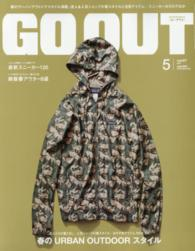 OUTDOOR STYLE GO OUT (2015年5月号)